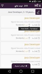 Monster Jobs Arabic Aplicaciones (apk) descarga gratuita para Android/PC/Windows screenshot