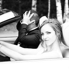 Wedding photographer Svetlana Terekhova (terekhovas). Photo of 11.10.2017