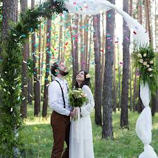 Wedding photographer Nika Gorbushina (whalelover). Photo of 20.12.2018