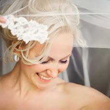 Wedding photographer Sergey Kancirenko (ksphoto). Photo of 21.07.2017