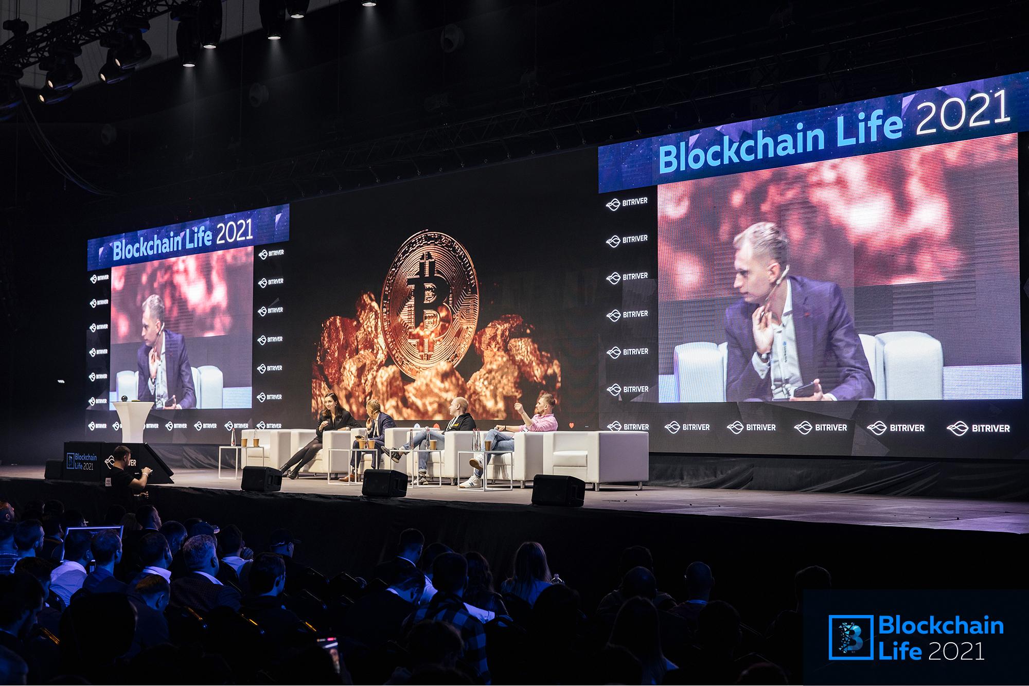 Фото - логотип блокчейн форума Blockchain Life 2021 27-28 октября 2021