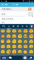 Screenshot of Chaozhuyin