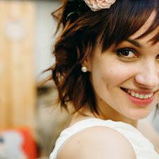 Wedding photographer Darya Garnik (dariazu). Photo of 21.10.2015
