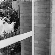 Wedding photographer Gustavo Moralli (sucessofotoefilm). Photo of 15.02.2018