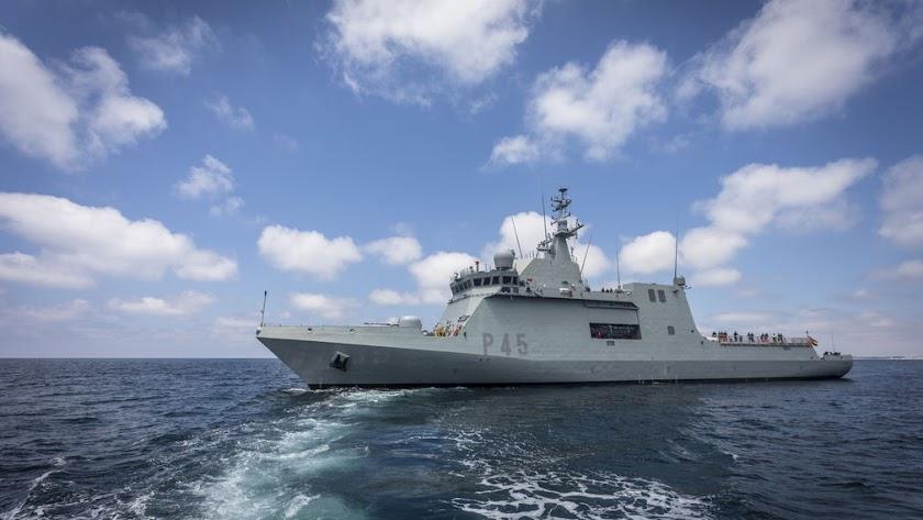 El Buque de Acción Marítima 'Audaz' .