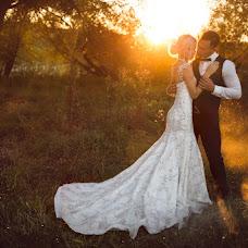 Wedding photographer Maksim Maksfor (Maxfor). Photo of 01.09.2016