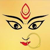 Durga Chalisa Sangrah in Hindi