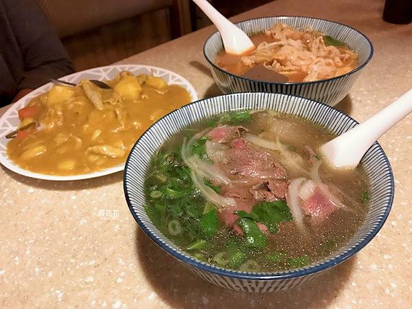 武鼎越豐越南麵食館 永吉路30巷平價美食推薦!鮮牛肉河粉、生春捲
