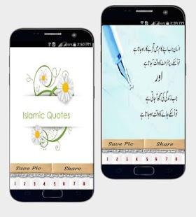 Islamic World - náhled