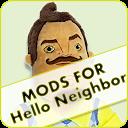 Map Hello Neighbor for MCPE 1.0