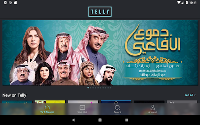 Telly - Watch TV & Movies APK screenshot thumbnail 6