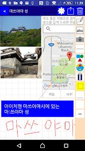 Pocket Note - 메모 작성 이미지[1]