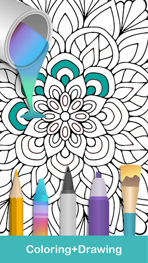 100+ Mandala coloring pages  screenshots 1