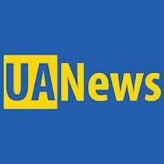Ukraine News - новини україни