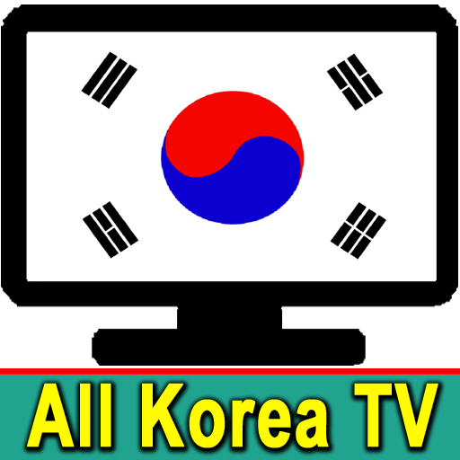 All Korea TV Channels file APK for Gaming PC/PS3/PS4 Smart TV