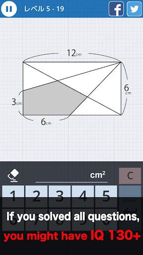 Area Quiz 1.0 Windows u7528 2