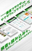 Screenshot of ドルフィンブラウザ:最速&フラッシュ対応の無料ウェブブラウザ