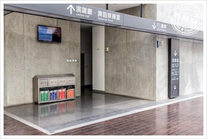 大東文化藝術中心廁所