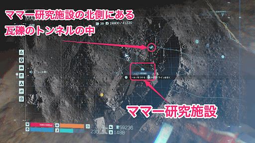 フレームアームズ 冥武の入手場所マップ