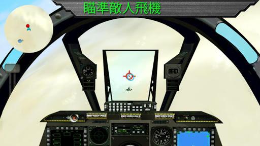 F15战斗机枪手之战