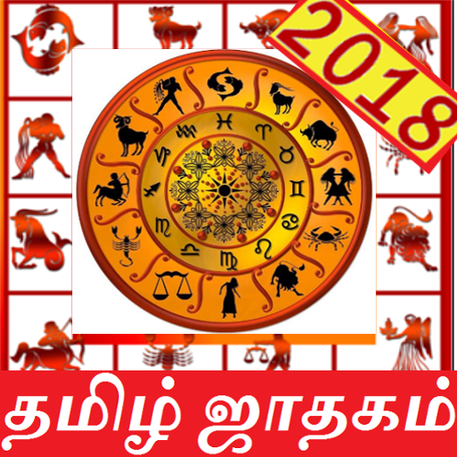 Tamil Jathagam file APK for Gaming PC/PS3/PS4 Smart TV