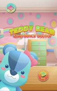 Teddy Bear Emergency Doctor- screenshot thumbnail