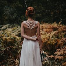 Wedding photographer Anastasiya Antonovich (stasytony). Photo of 25.10.2018