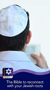 Complete Jewish Bible- screenshot thumbnail