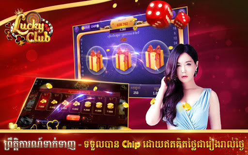 Lucky Club- Top Khmer Card 1.0.8 gameplay | by HackJr.Pw 5