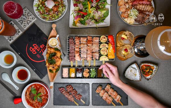 我流精緻烤物餐廳:台中南屯區美食-結合餐酒館的特色居酒屋,必點獨創8色串燒拼盤!