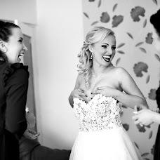 Wedding photographer Alexandra Szilagyi (alexandraszilag). Photo of 11.11.2016