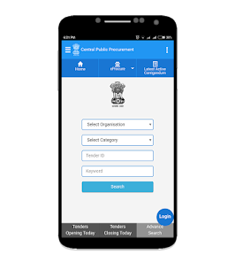 Govt eProcurement System App Download For Android and iPhone 4
