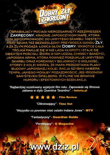 Tył ulotki filmu 'Dobry, Zły i Zakręcony'