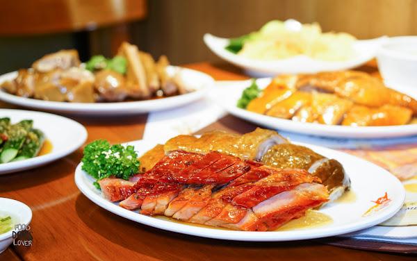 甘牌燒味 -信義美食推薦-進駐台北101的米其林一星餐廳X永不退燒的港式燒臘