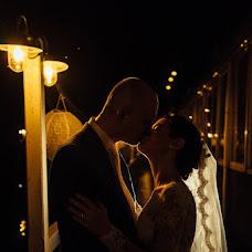 Wedding photographer Uliana Kochneva (ulyanakochneva). Photo of 14.05.2017