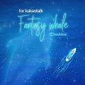 [임샤인] 판타지 블루 고래 카카오톡 테마 (fantasy blue whale) icon