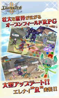 RPGエレメンタルナイツオンライン R【ロールプレイング】のおすすめ画像1