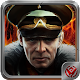Glory of War - Mobile Rivals APK