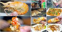 蝦老大活體無毒泰國蝦-府前店