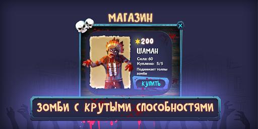Télécharger Hate Z - Играй за зомби! APK MOD 2