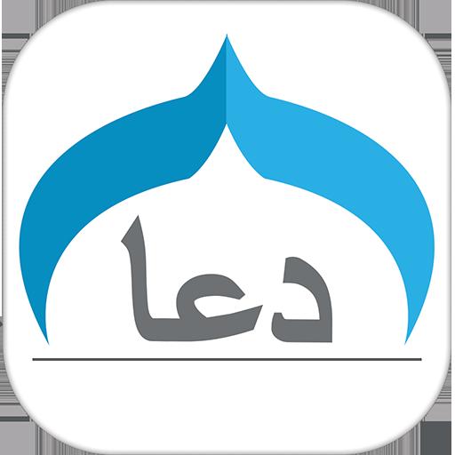 穆斯林杜阿现在 - 每日两 書籍 App LOGO-APP試玩