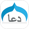 Muslim Dua Now - Dua & Azkar icon