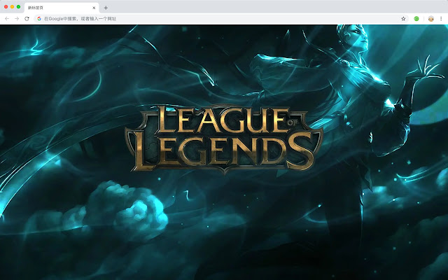 League of Legends HD Wallpapers Top Theme