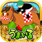 Umairu Stadium [horse racing game and registered free of authentic racing game] 2.31