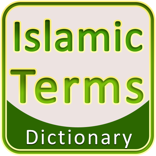 Islamic Terms Dictionary Android APK Download Free By Alif Innovative Solution