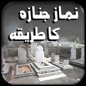 Learn Namaz Janaza icon