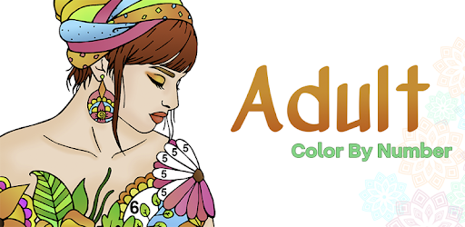 coloring pages : Free Printable Coloring Pages For Adults Easy ... | 250x512
