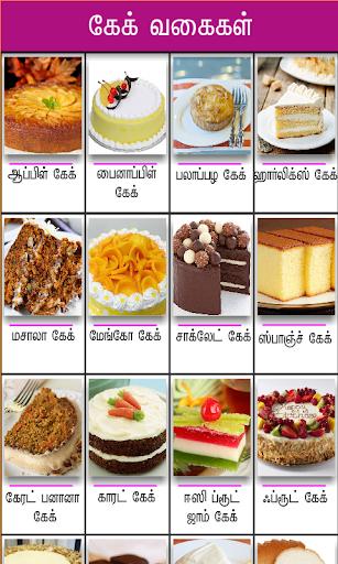 cake recipes tamil cake screenshots 2