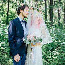 Wedding photographer Marina Kozinaki (MarinaKozinaki). Photo of 16.01.2016
