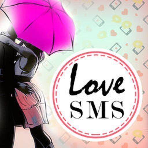 SMS Za Mapenzi 2017